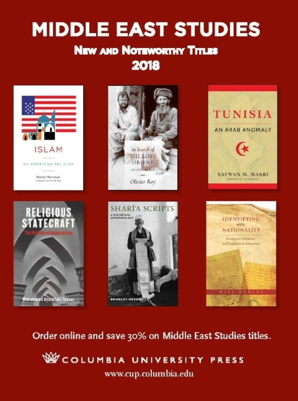 2017 Middle East Studies Brochure