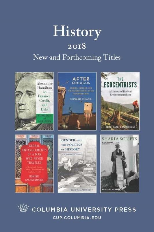 2018 History Catalog