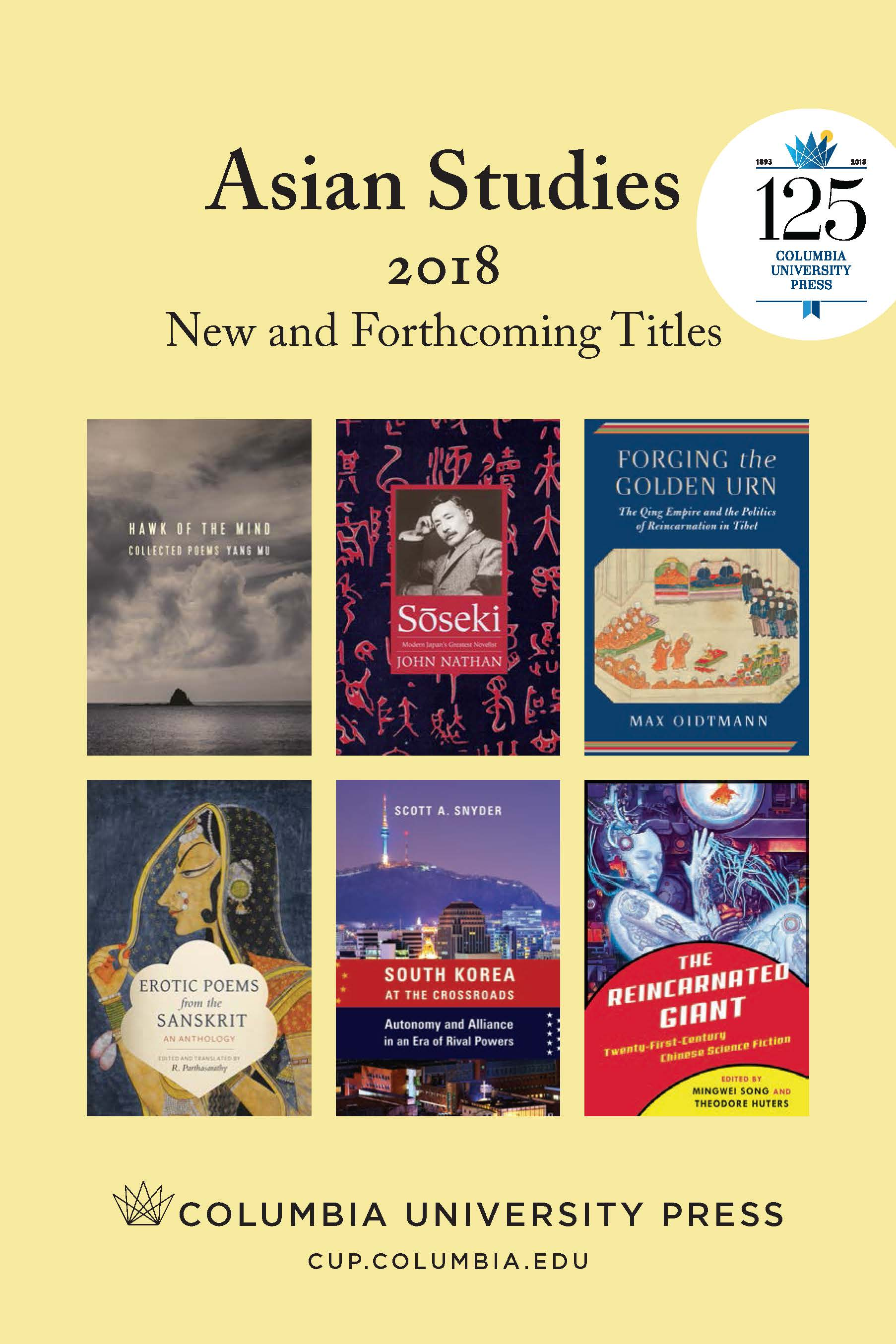 2018 Asian Studies Catalog