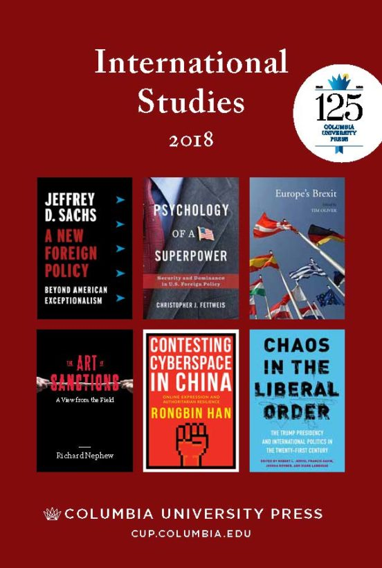 2018 International Studies Catalog
