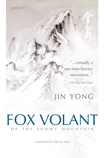 Fox Volant of the Snowy Mountain