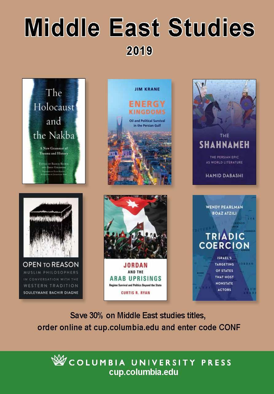2019 Middle East Studies Brochure