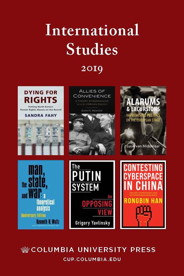 2019 International Studies Catalog