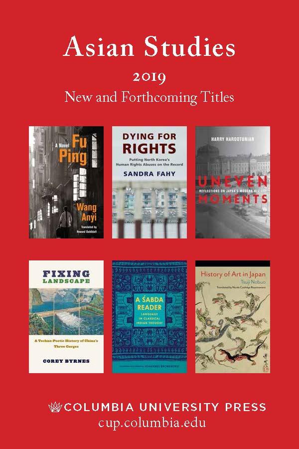 2019 Asian Studies Catalog